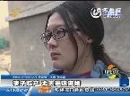 莱芜:丈夫患急性白血病 不想连累妻子逼其离婚