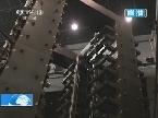 """""""嫦娥三号""""登月之旅直播特别报道"""