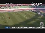 世俱杯恒大2-0完胜阿赫利 晋级半决赛会师拜仁全场集锦
