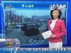 新闻榜中榜:西安街头上演惊心命案