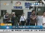 湖南浏阳:破获特大网络制贩枪支案 非法售枪1000支
