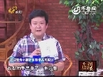 小超访谈录:著名诗人——汪国真