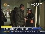 济南:感情纠纷男子医院痛下杀手 母女俩被砍当场身亡