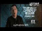 《警察故事2013》制作特辑之成龙篇:演绎新视角的警匪片