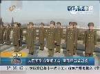 朝鲜人民军举行誓师大会  誓死捍卫金正恩