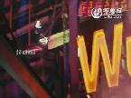 《警察故事2013》主题曲MV《拯救》(演唱:成龙、孙楠)