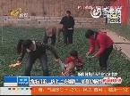 """潍坊昌乐:傍上""""采摘游"""" 草莓更畅销"""