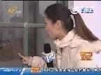 新泰:天寒地冻 孩子室外跑步取暖