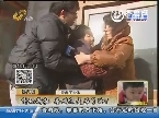 济南:倒地撕扯 婆媳关系是为了啥?