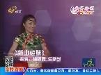 杨露露 任晓芝表演《新山楂妹》