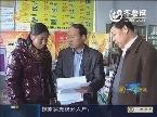 淄博:职工13年社保未缴 主管单位称不好落实