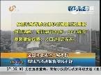 中国将建成32个城市群:聊城菏泽进冀鲁豫城市群