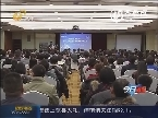 """苏宁易购 为电商小卖家搭建""""实体店"""""""