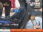 潍坊:这样的桥 您敢走吗