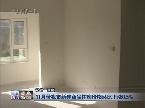 11月份青岛市新建商品住房价格环比上涨百分之零点五