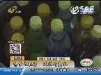 德州:五毛一瓶小饮料 学校周边很畅销