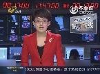 """【小心骗术】 """"假交警"""":假装代办驾照 骗了13人3万多"""