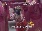 2013年12月19日《最炫国剧风》特殊的婚礼