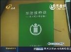 """【小心骗术】小王:接到""""黑道""""来电 不给钱就卸你腿"""