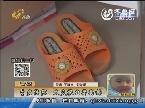 青岛:生病住院 丈夫提出要离婚