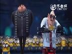 《神偷奶爸2》电视宣传片  Vacation Days