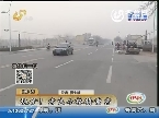 潍坊:坑爹 考试合格得重考