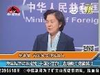 克里拒绝承认中国防空识别区