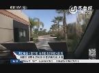 视频:恒大拜仁达成深度合作协议 拜仁欲引进中国球员