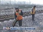 铁路青岛北客站20日晚对接青岛站