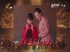 2013年12月20日《最炫国剧风》:《打狗棍》之男人背后的女人