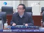 济南市人大总结部署司法公正执法为民基层行活动