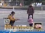 济南:孩子出生 却没有长出右手