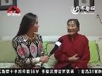 """卢女士体验""""黑木耳生姜泡水"""""""