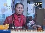 济宁:男子被撞身亡 索赔遭遇难题