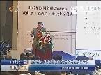 山东省互联网金融高峰论坛今天在济南举行