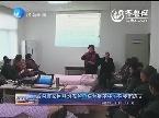 山东省内首家区县级农民工综合服务中心在济南市成立