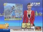 济南:冰天雪地 滑雪场里选美