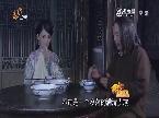 2013年12月21日《最炫国剧风》:郭靖宇镜头里的女人们