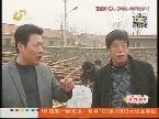 胶州:刘学——抓住幸福