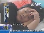 青岛:铁头功!乘客一头撞断女司机鼻梁