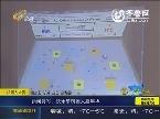 机器人大赛 新闻特写:快乐的机器人嘉年华