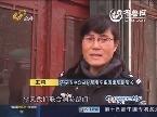 济宁:消防安全有隐患 及时查封保平安
