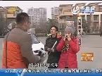 济南:公交车站远 出行不方便