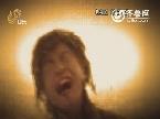 山东卫视独家跨年巨献《闯关东前传》宣传片概念篇
