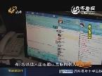 济南:警方端掉卖淫点 最小不到18岁
