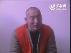 沈阳悲催搞笑劫匪接受采访完整版