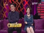 """郭靖宇的弟弟杨志刚被岳丽娜""""收买""""成内线"""