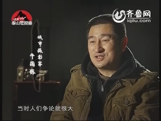 2013年12月22日《唐三彩》:解读老济南