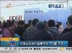 天津:马孟杰书法作品展举行 下站到济南