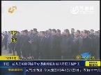 17城快递 枣庄:台儿庄港航物流中心进港航道及通用泊位工程开工